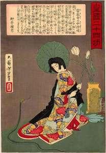 chujo-hime yoshitoshi