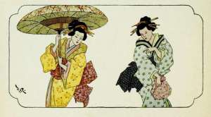 color illustration of chin chin kobakama