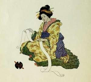 picture of japanese storyteller