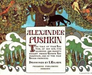 alexanderpushkin tsar saltan by ivan bilibin