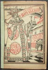 poster opera tsar saltan