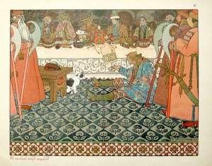 at tsar saltan